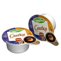 Сливки Campina 10 гр, 10%, 10шт/упак порционные