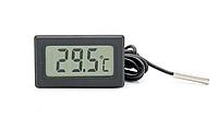 Термометр цифровой с проводом 1 м