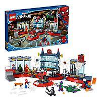 Lego 76175 Супер Герои Нападение на мастерскую паука