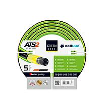 Садовый пятислойный шланг GREEN ATS 15-121,3/4-20,50m CELLFAST POLAND