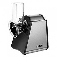 Тёрка электрическая Kitfort КТ-1351