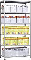 Стеллаж MS Hard 2500х1000х500, металлический, сборно-разборный, 5 полок