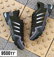 Кроссы Adidas marathon