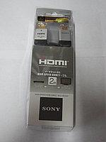 Кабель HDMI-HDMI Sony 2 метра , Алматы