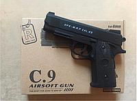 Детский металлический пневматический пистолет Airsoft Gun C9