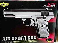 Игрушка железный пистолет air sport k113