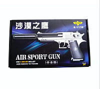 Пистолет детский с глушителем металлический пневматический Air Sport Gun K-111S.