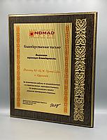 Плакетка МДФ с золотым орнаментом. Эксклюзивная серия для VIP наград.
