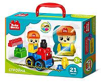 Конструктор пластиковый «На стройке» 21 деталь Baby Blocks, фото 1