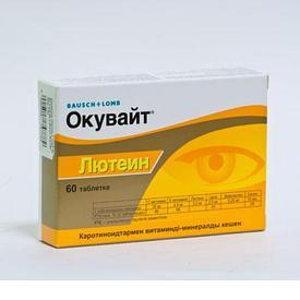 Окувит №60 таблетки