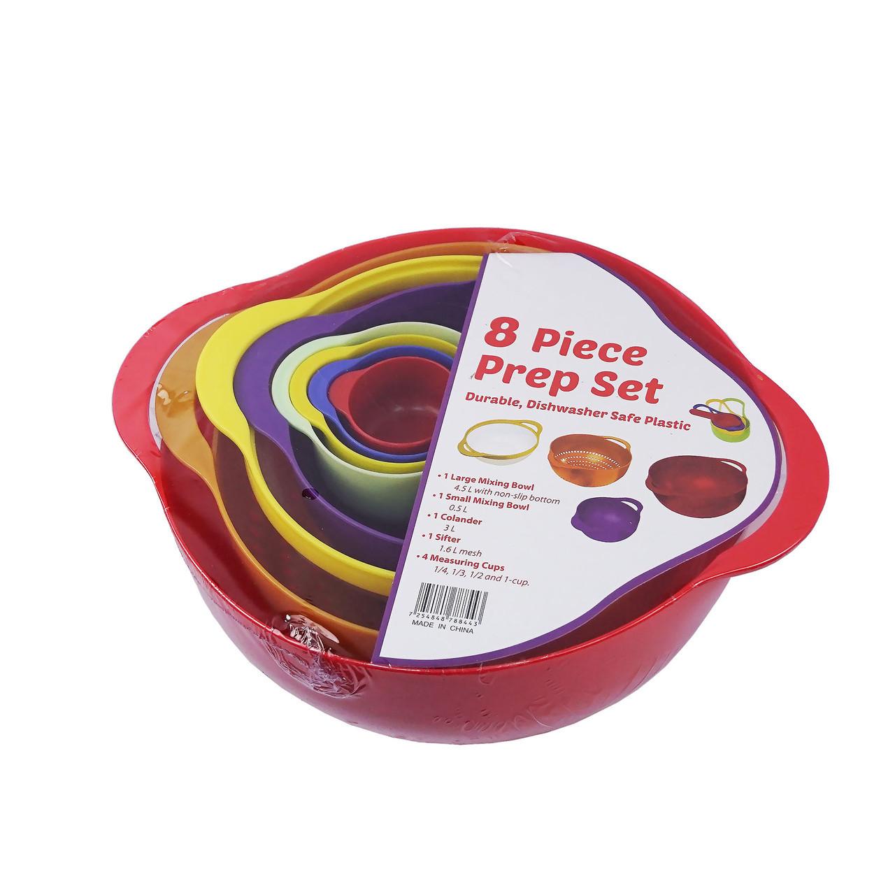 Кухонный набор Rainbow Ликвидация склада!