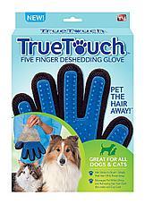 Перчатка для вычесывания шерсти True Touch (Тру Тач) Ликвидация склада!, фото 3