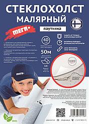 Стеклохолст малярный паутинка «МЕГА+» 40г — 1м х 50м