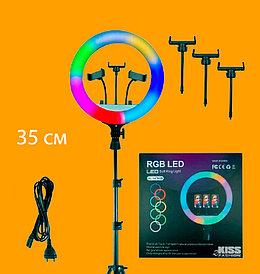 Кольцевая лампа - цветная RGB для селфи, тик-тока и др. (35 см)