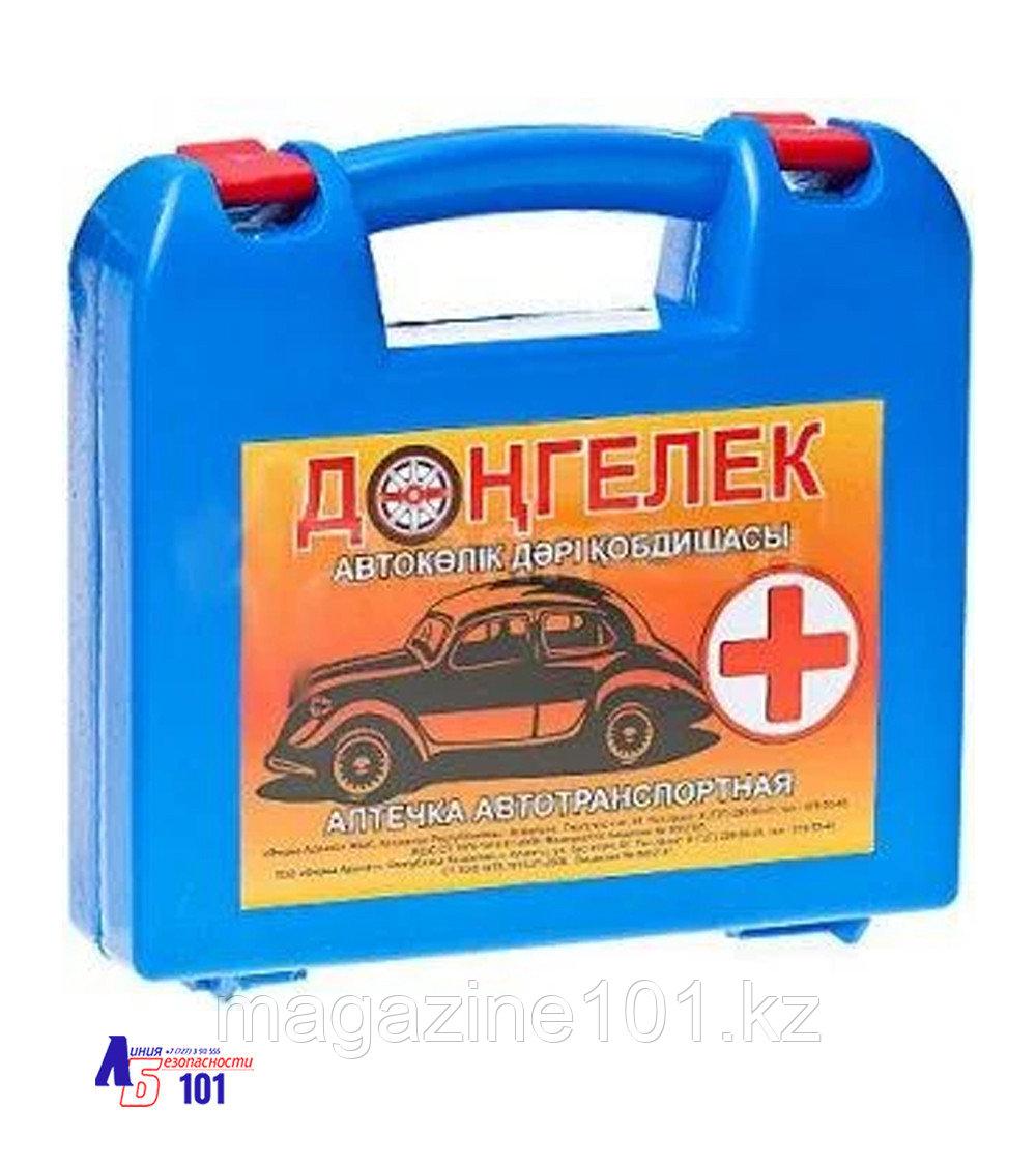 Аптечка автомобильная ДОНГЕЛЕК