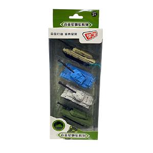 Набор игрушечных танков 4 шт