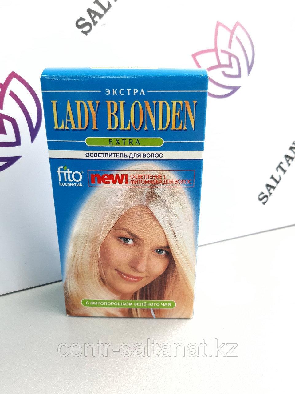 Осветитель для волос Extra
