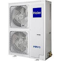 Наружный блок мультизональной системы Haier AU04IFPERA 380В