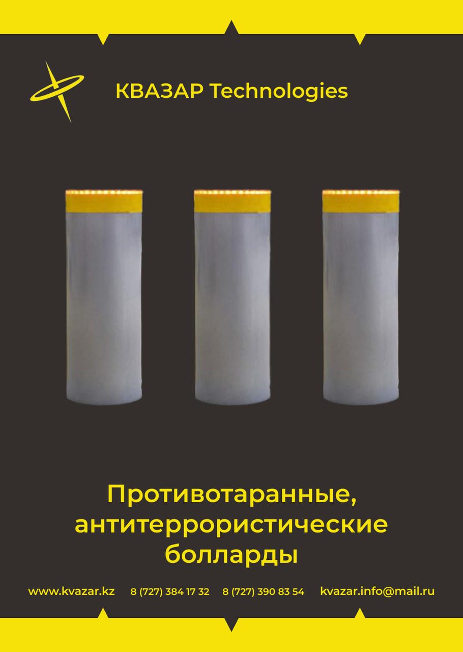 Противотаранные антитеррористические болларды 10мм, 600мм, 219мм