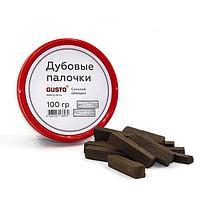 Дубовые палочки сильной обжарки GUSTO 100 грамм