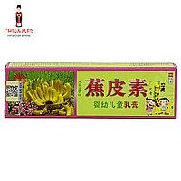 Детский банановый очищающий крем / JIAOPISU RUGAO (YINGYOU ERTONG ZHUANYONG) (антибактериальный)