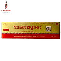 Мазь Yiganerjing (Иганержинг) (кожные заболевания, псориаз, экзема, дерматиты)