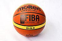 Мяч баскетбольный Jumbo