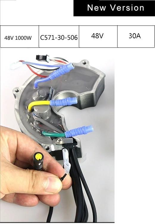 Контроллер для кареточного мотора Bafang BBSHD 48v 1000w
