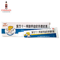 Мазь для ног от кожного грибка Fufang Shiyixisuanxin Quannaide Ruangao