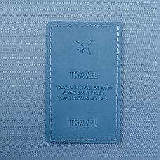Дорожная сумка для нижнего белья 6 отделений голубая Ликвидация склада!, фото 3