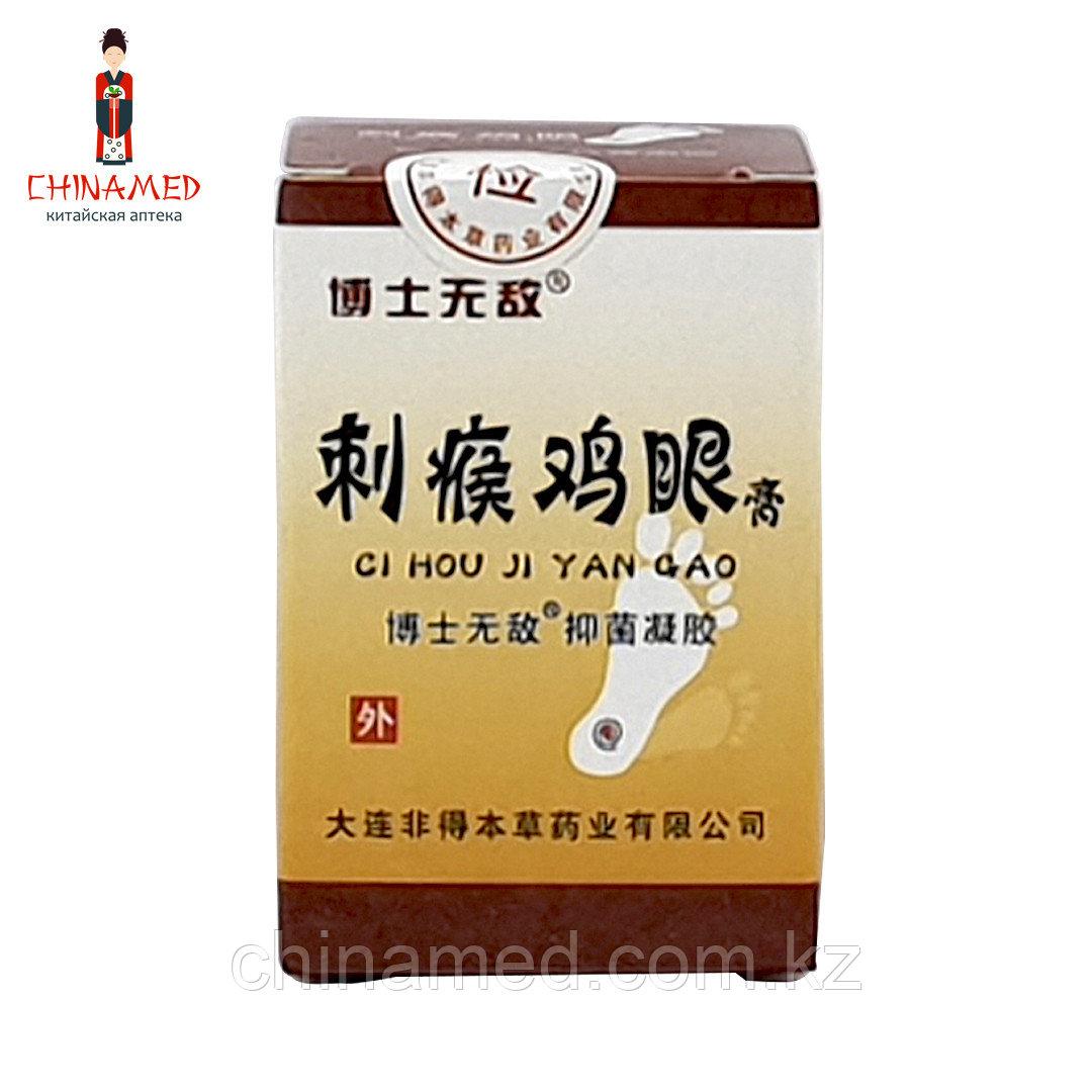 Мазь для лечения пяточной шпоры Ci hou ji yan gao