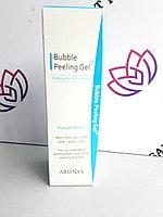 Пузырьковый пилинг гель ARONYX Bubble Peeling Gel 100 мл