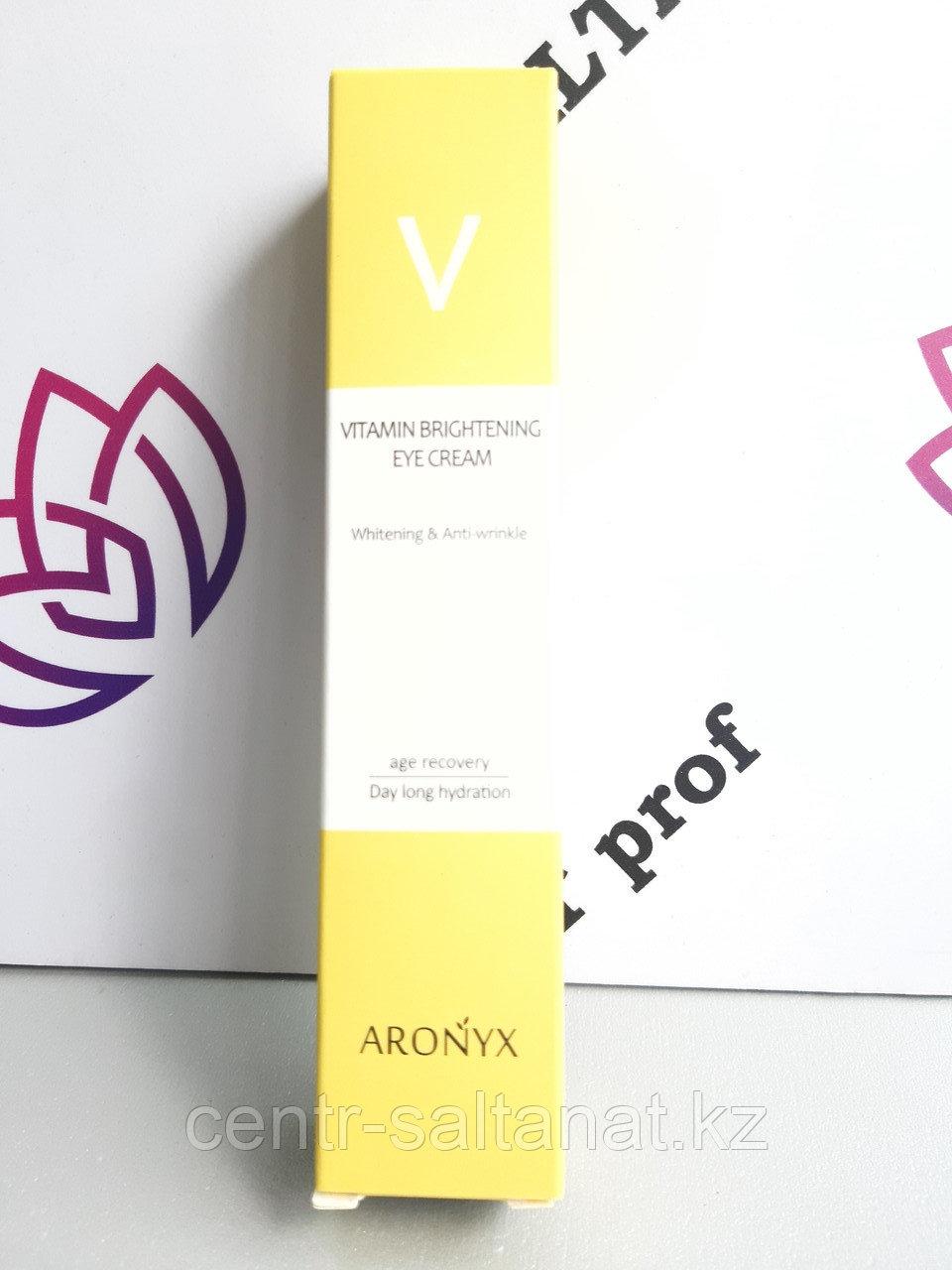 Крем для кожи вокруг глаз ARONYX Vitamin Brightening Eye Cream 40 мл