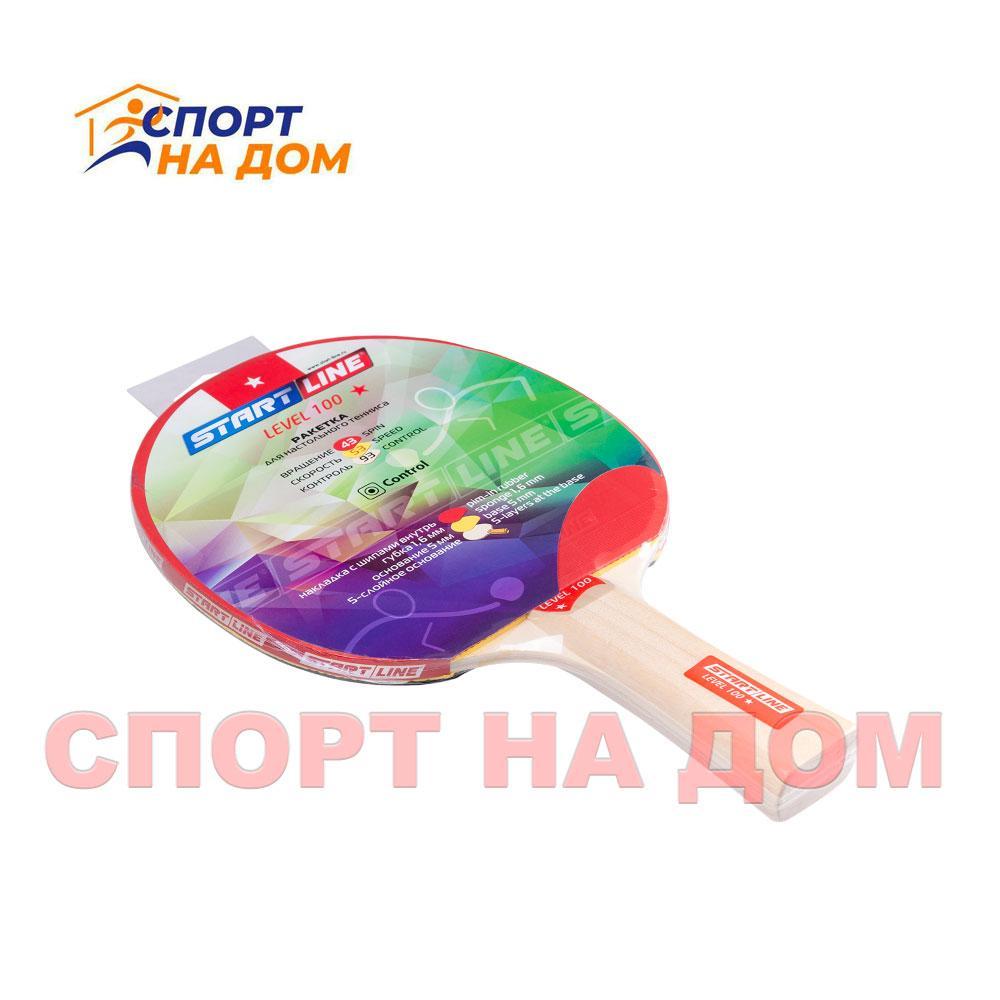 Ракетка для настольного тенниса Startline 100 level
