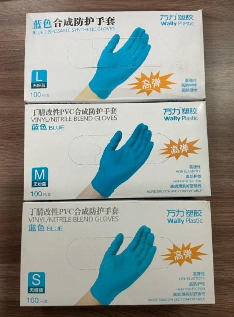 Медицинские перчатки, wally plastic - фото 2
