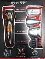 7 в1 Машинка для стрижки волос, бритва, триммер . Алматы, фото 1