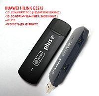 Универсальный 3G/4G USB модем с разъемами для внешних антенн, HUAWEI Hilink E3272