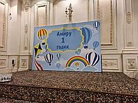 Прес-стена на праздники, торжества