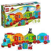 Lego 10847 Дупло Поезд Считай и играй