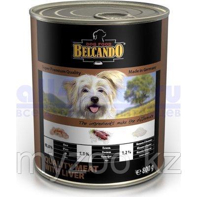 Belcando Best Quality meat with liver ,Белькандо банки ,влажный корм для собак из мяса и ливера, 400 гр