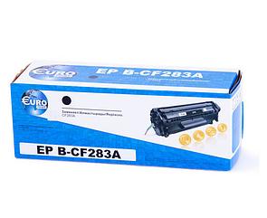 Картридж HP CF283A  for LJM125/126/127/128/201/225 (1.6K) Euro Print Business