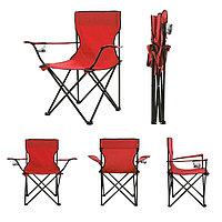 Стул с подлокотниками складной с подстаканником с чехлом Quad Chair VAm 23320 красный
