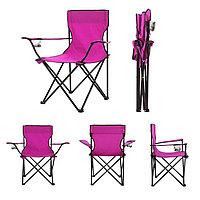 Стул с подлокотниками складной с подстаканником с чехлом Quad Chair VAm 23320 розовый
