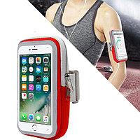 Универсальный спортивный чехол для телефона на руку красный