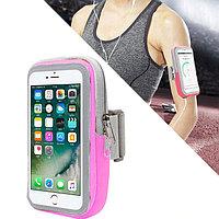 Универсальный спортивный чехол для телефона на руку розовый