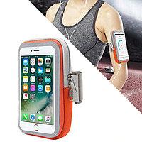 Универсальный спортивный чехол для телефона на руку оранжевый