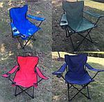 Складной стул с подлокотником, фото 2