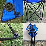 Складной стул с подлокотником, фото 3