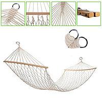 Гамак подвесной веревочный плетеный складной с деревянными планками 200х80 см бежевый