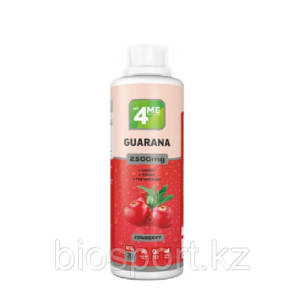 Гуарана 4Me Nutrition Guarana concentrate 2500 500 мл